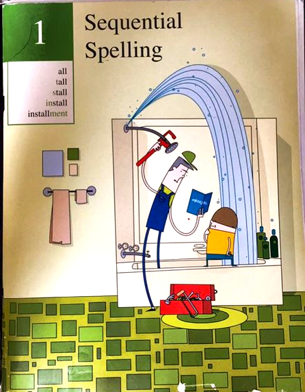 Sequential Spelling curriculum by AVKO